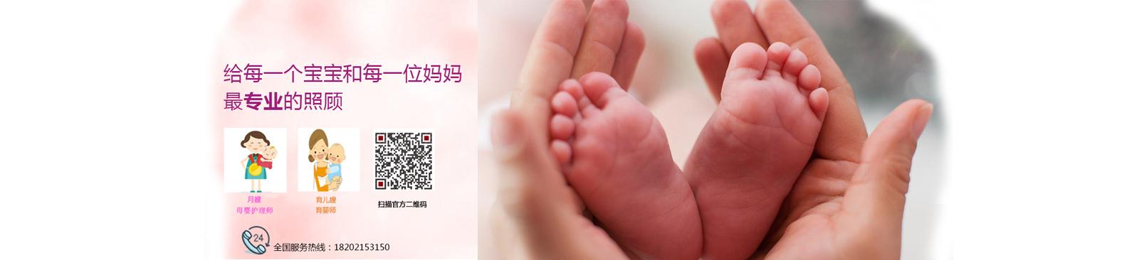 上海爱之缘育婴师培训