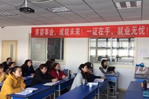 早教师培训上海爱之缘家政培训